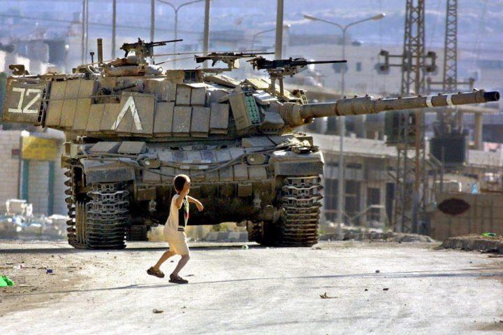 La Prima Intifada palestinese